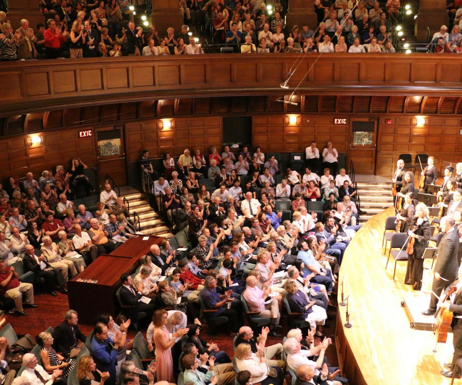 Full Richardson Auditorium interior during concert